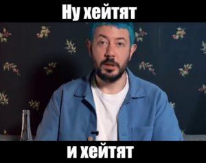 лебедев мем