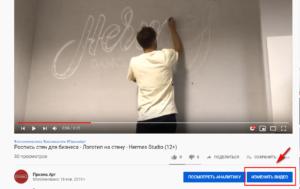 Создать конечную заставку для видео на ютуб - шаг 1