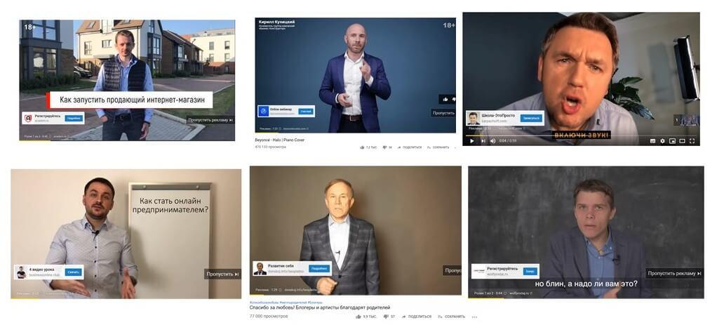 Говорящие головы - форматы видеороликов в рекламе